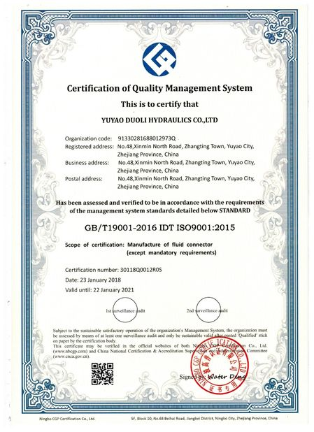 Китай YUYAO DUOLI HYDRAULICS CO.,LTD. Сертификаты